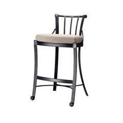 Armless Barchair<br>HC 2040-30F